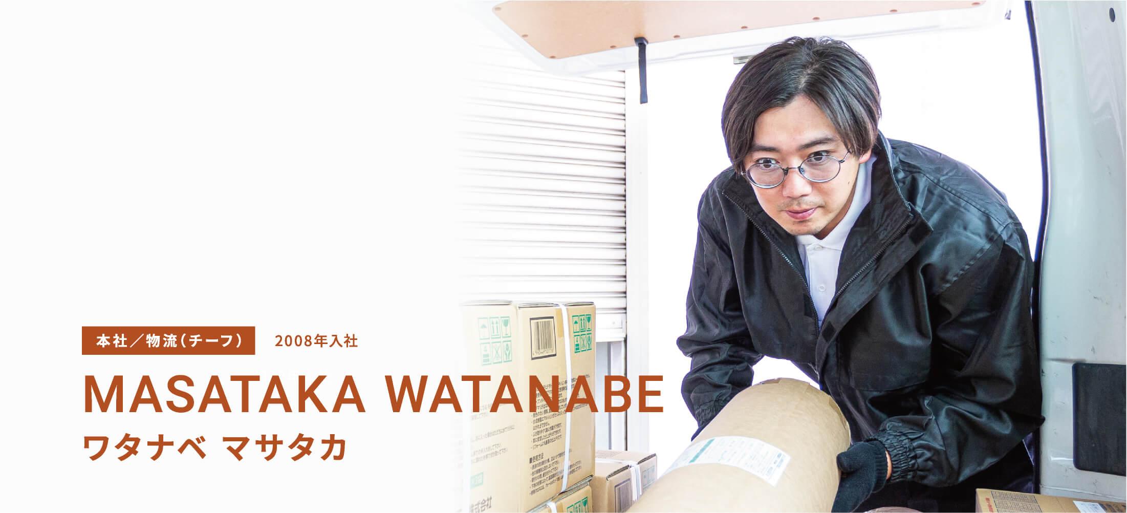 MASATAKA WATANABE ワタナベ マサタカ